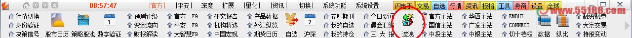 为new_jgjyb(DEC)补个东东目前唯一可以用[GET转换工具]