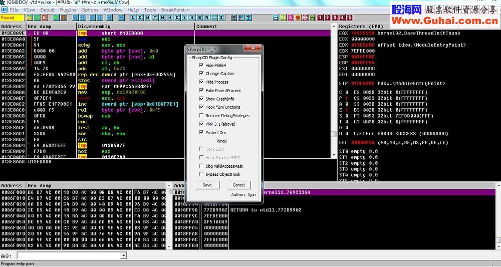 64位機器OllyDBG過VMP反調試插件