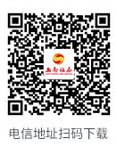西南证券金点子Android版(扫码下载)